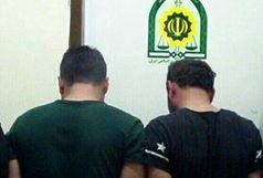 دستگیری قاتلان فراری پس از گذشت 3 ماه در زاهدان
