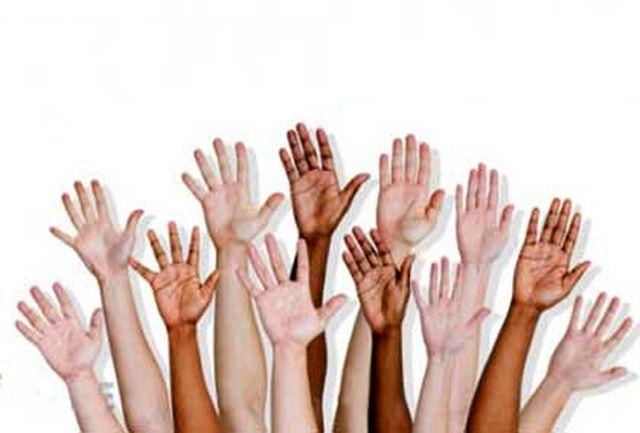 رابطه شگفت انگیز شخصیت شما با انگشتان دستتان !