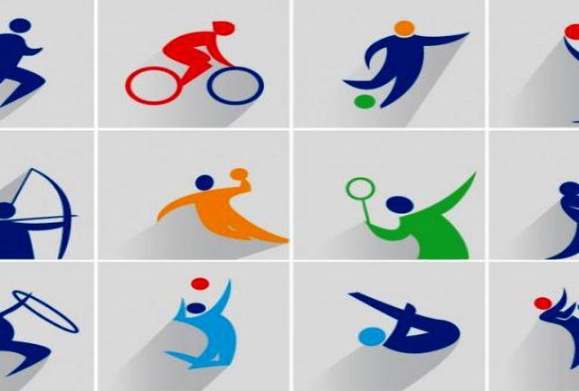 فعالیت بیش از 2 هزار ورزشکار در شهرستان ایوان