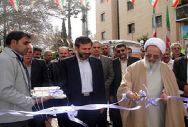 افتتاح نمایشگاه بزرگ محصولات و دستاوردهای جهاد كشاورزی فارس