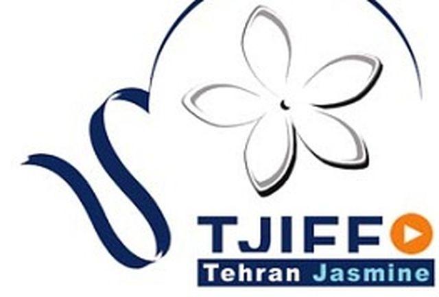 مهلت یک هفتهای برای شرکت در جشنواره یاس