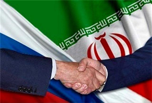 مناسبات بازرگانی ایران و فدراسیون روسیه افزایش مییابد