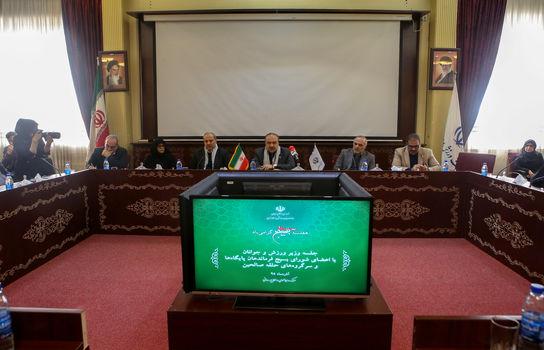 جلسه وزیر ورزش و جوانان با اعضای شورای بسیج