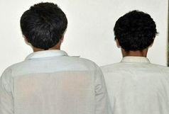 دستگیری سارقان منزل/ کشف 4 فقره سرقت در سرباز