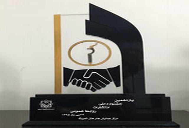 مدیرعامل شرکت انتقال گاز ایران از روابط عمومی منطقه 8 تقدیر کرد