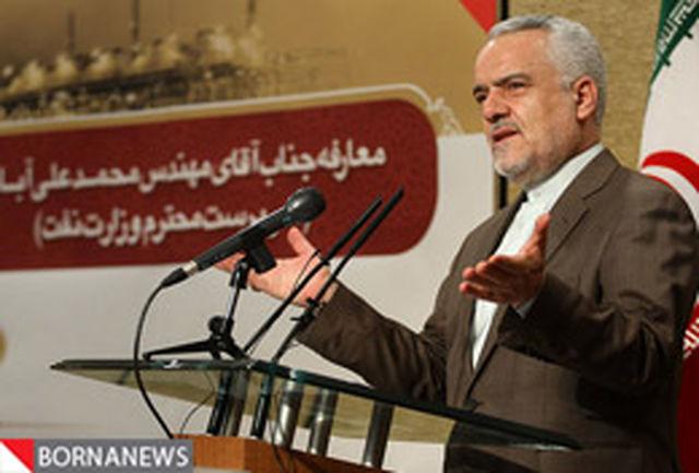 سفره معیشت ایرانیان از محل درآمدهای نفتی تامین میشود