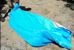 کشف شدن جسد نیم تنه جدید در همدان