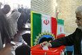 نمایندگان مردم زاهدان در مجلس شورای اسلامی در جمع رای دهندگان