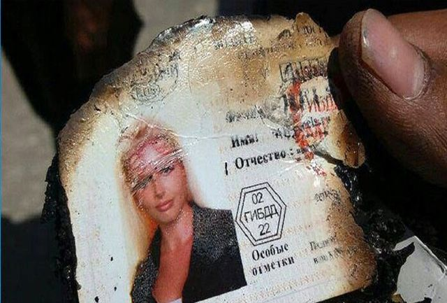 مدارک زن ناشناس روس در بالگرد سرنگون شده