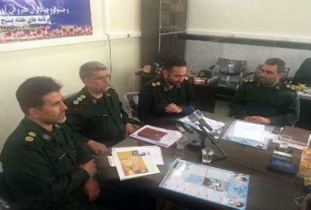 جشنواره جهادگران علم و فن آوری بسیج استان اردبیل برگزار می شود