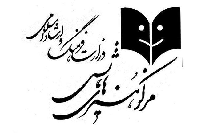 فراخوان سمینار «تئاتر و ظرفیتهای بخش غیر دولتی» اعلام شد