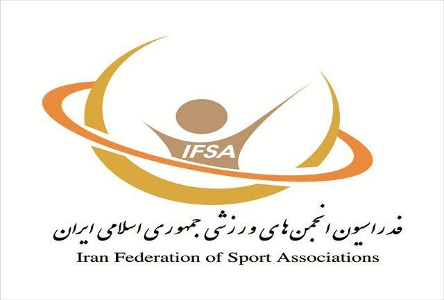 فدراسیون انجمنهای ورزشی پاسخگو باشد/ با آبروی ورزش کشور نمیتوان بازی کرد!