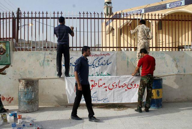 اردوی سه روزه جهت مرمت مسجد امام علی(ع) بستک برگزار شد