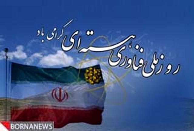 امضای طوماری درحمایت از فعالیتهای هستهای دولت