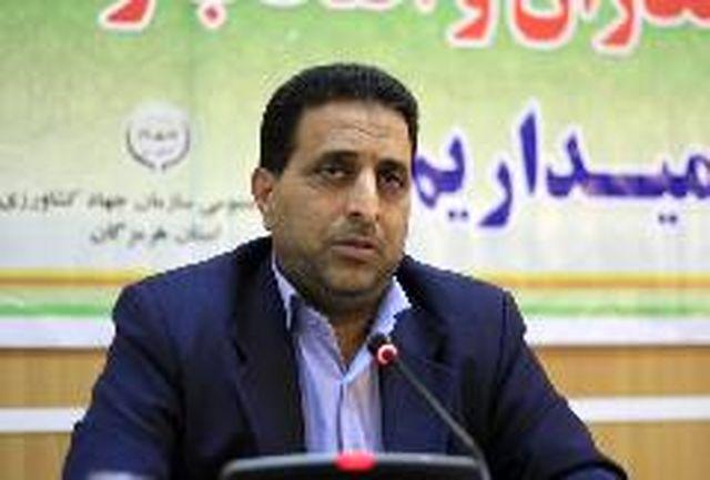مدیران مراکز جهاد کشاورزی استان اجرای قانون رفع تداخلات اراضی را جدی بگیرند