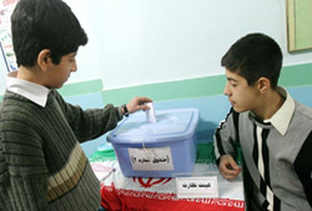 شهرداران مدارس غرب تهران انتخاب شدند
