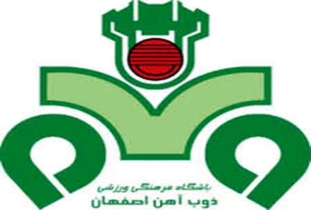 کارشکنی عربستانی ها در دوحه