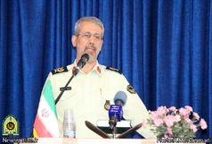 یک تن و 25 کیلوگرم انواع مواد مخدر در اصفهان کشف شد