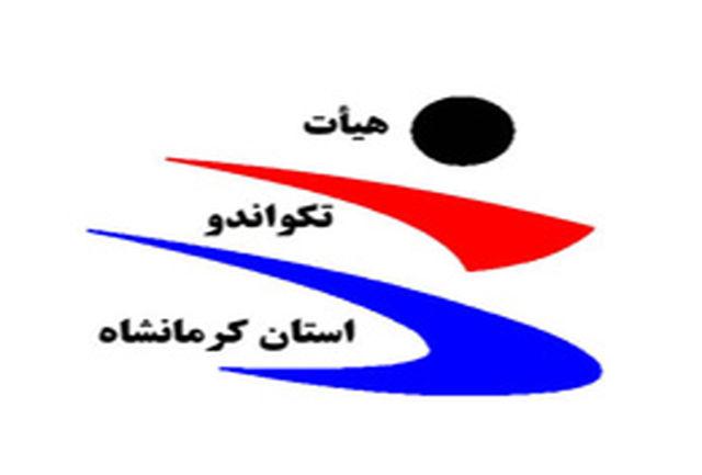 مسابقات لیگ استانی تکواندو در کرمانشاه برگزار میشود