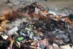 کشف و معدوم یک هزار و 980 کیلو گرم مواد غذایی فاسد و تاریخ گذشته در کیش