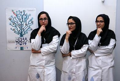 نمایشگاه پژوهش و فناوری خراسان رضوی