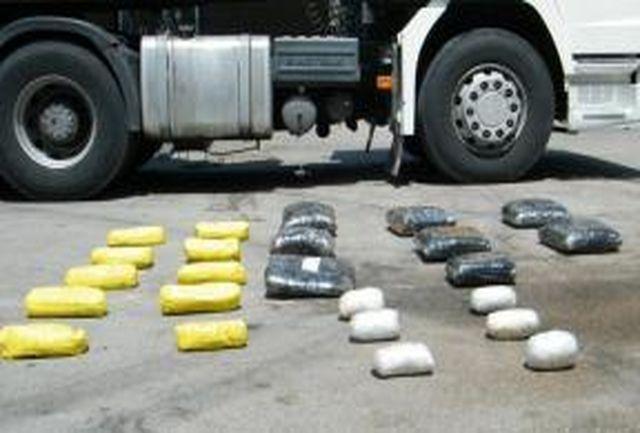 باند بین المللی قاچاق عمده مواد مخدر منهدم شد/یک شرور مسلح به هلاکت رسید