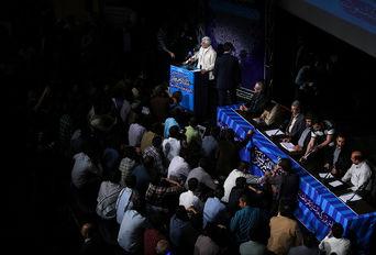 سخنرانی سعید جلیلی در حمایت از رییسی