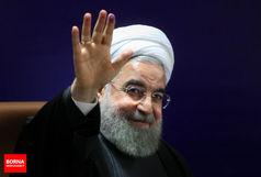 رونق اقتصادی، قول روحانی در توییتر