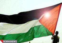 آغاز کنفرانس بین المللی حمایت از انتفاضه فلسطین