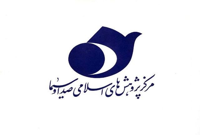 شناسایی 1500 اندیشمند علوم انسانی و اسلامی در کشور