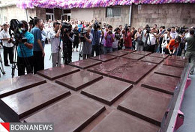 ترین شکلاتها!