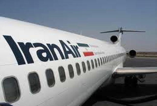 از سرگیری پرواز ایران - مسکو با هواپیمای ایران ایر