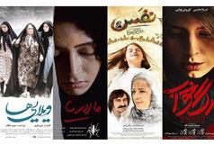 4 فیلم ایرانی شانس حضور در اسکار را دارند