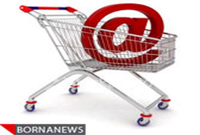 بمب خرید آنلاین در کریسمس
