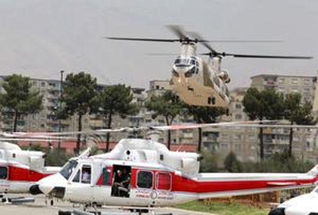 تحویل دهی 8 فروند بالگرد به دستگاههای لشکری و کشوری