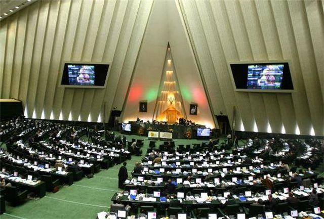 وزرای کشور و ارتباطات در صحن علنی مجلس حضور مییابند