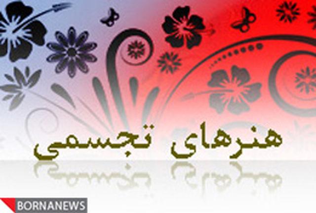 شش هنرمند ایرانی به عنوان استادان جهانی انتخاب شدند