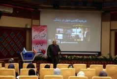 برگزاری کارگاه آموزشی تحول در زندگی در شرکت سهامی آب منطقه ای استان هرمزگان