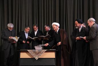 افتتاح موزه کتاب و میراث مستند ایران