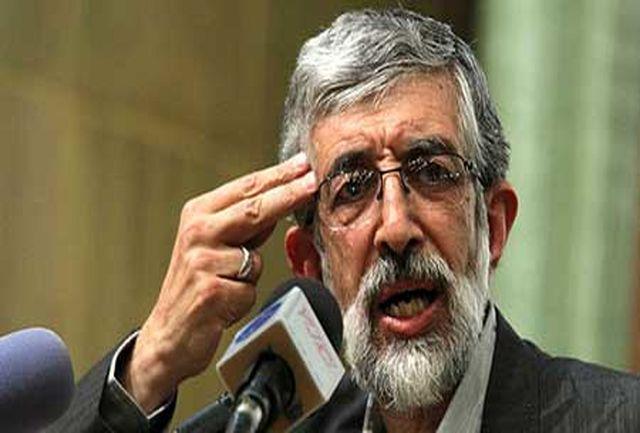 دنیای ما پر است از شعار/ مردم ایران خونگرم هستند