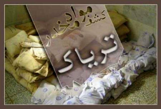 254 کیلوگرم مواد مخدر در کارتن های خرما در اصفهان کشف شد