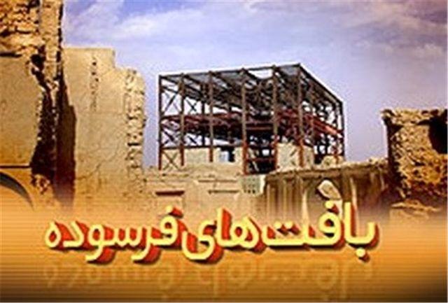 40 درصد منازل استان خراسان شمالی فرسوده و نیازمند تخریب و بازسازی