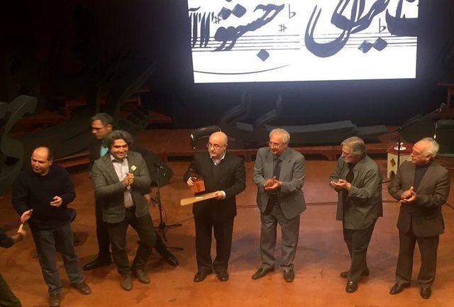 تقدیم جشنواره موسیقی کلاسیک ایرانی به شجریان