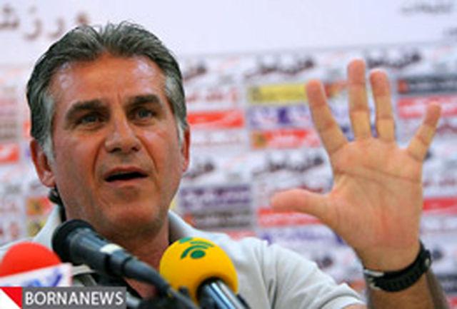 کیروش: تیم ملی در و پنجره ندارد!