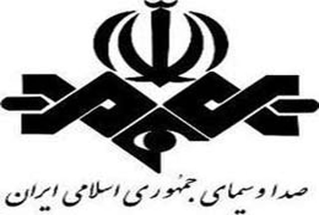 49 برنامه رادیویی برگزیده الگوی اسلامی ایرانی پیشرفت