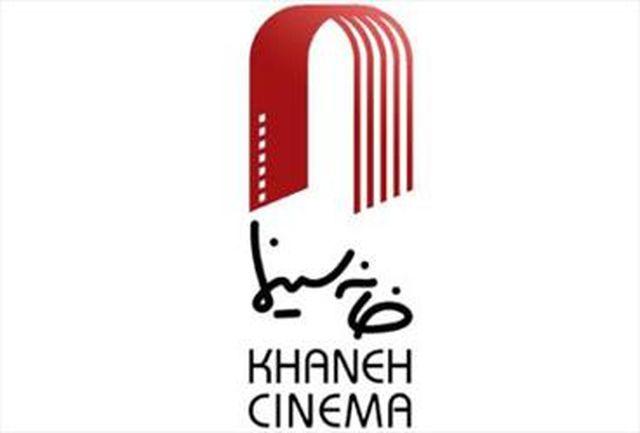 نخستین جلسه هیات داوران جایزه کتاب سال سینمای ایران برگزارشد
