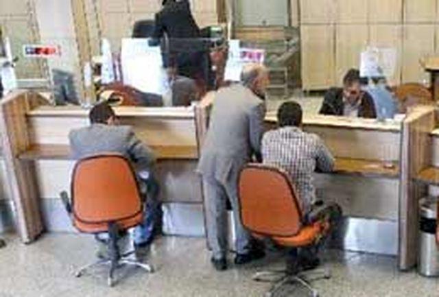 تحقیق و تفحص از بانک ها کلید خورد