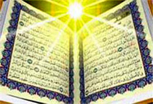۳ هزار نفر قرآن آموز در ردههای سنی مختلف فعالیت میکنند