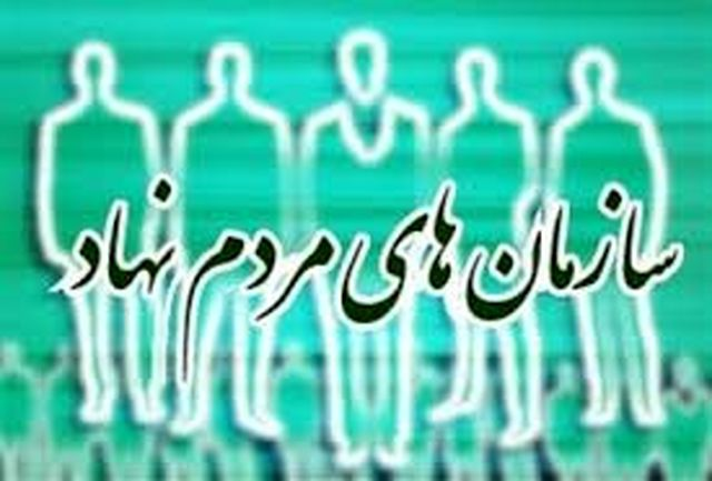 سمنان میزبان دوره توانمندسازی سمنها در عرصه بین المللی