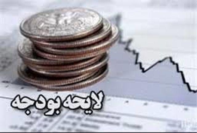 کلیات لایحه بودجه ۹۶ در کمیسیون برنامه و بودجه تصویب شد